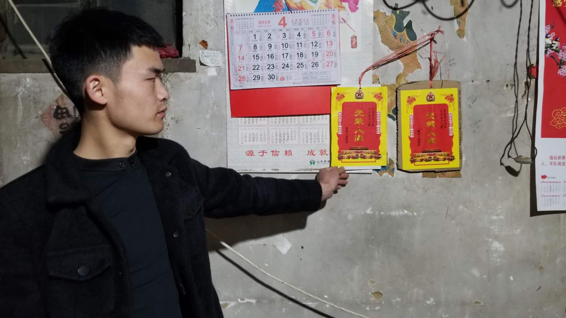 在凉山救火牺牲的00后徐鹏龙,最后一次跟在临沂的妈妈视频,他说......