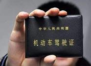 滨州沾化发布机动车牌证作废公告 这99辆车禁止上路行驶