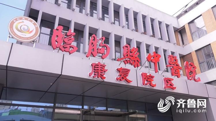 臨朐醫院.jpg
