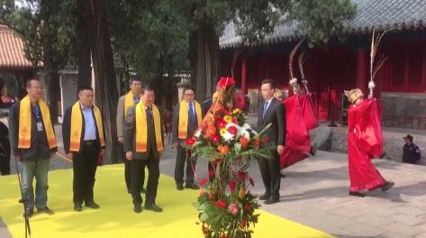 28秒丨传统文化盛宴!己亥年春季祭孔大典在曲阜尼山举行
