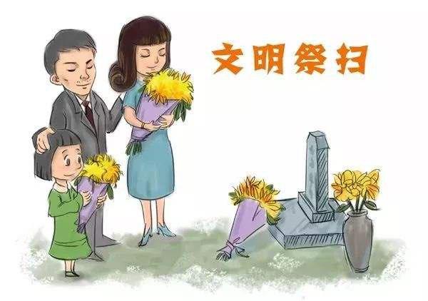 文明祭祀平安清明 淄博消防向广大群众发出倡议