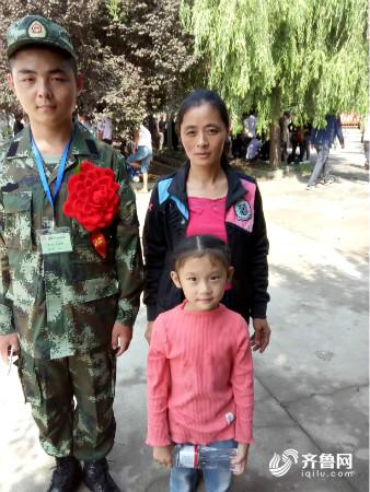 weixintupian_20190404173005.jpg