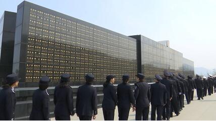 山东公安机关举行清明悼念活动