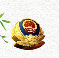 今天,致敬山东因公牺牲的13位警察!