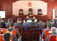 沾化区法院开庭审理一起涉恶案件 六名被告当庭认罪