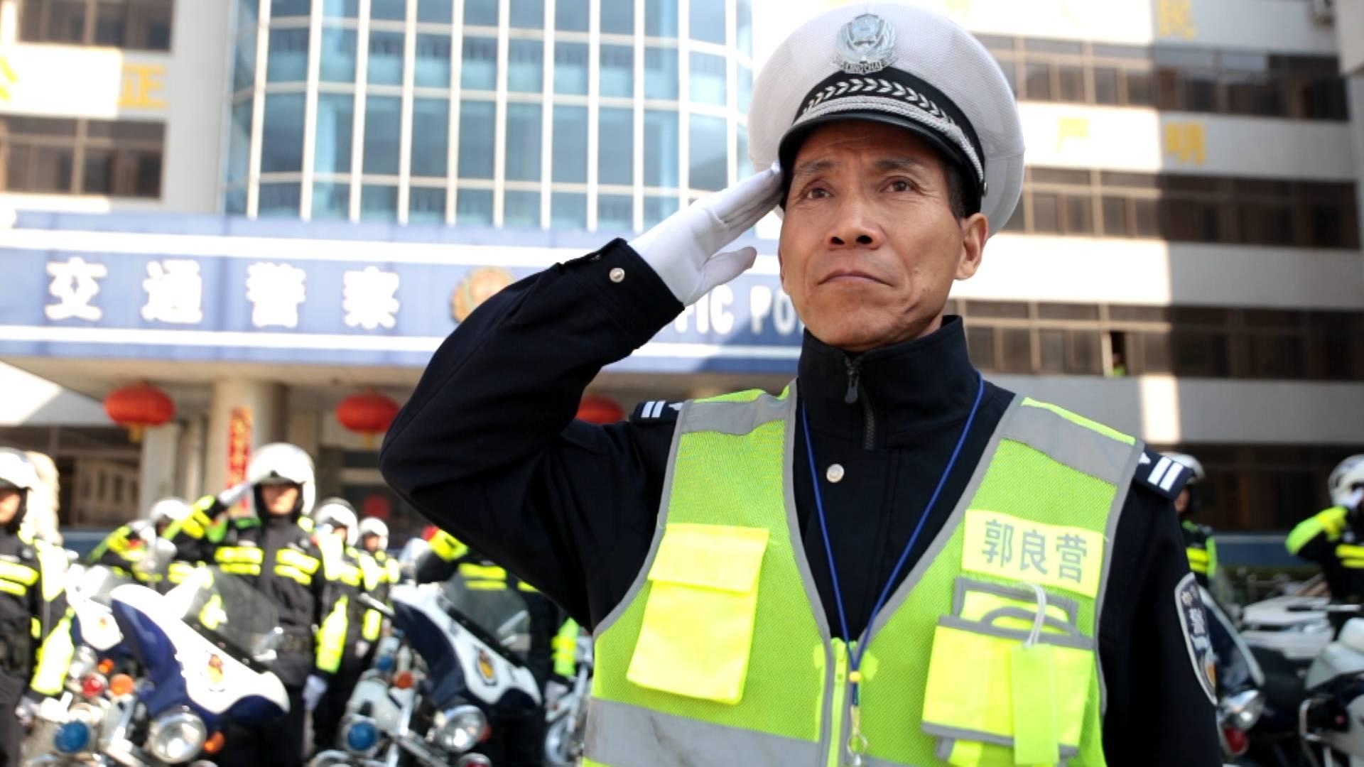 齐鲁最美警察丨离退休还有10天的老交警,走上最美舞台说了3个不容易