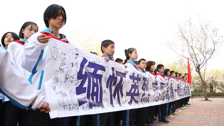 弘扬先烈精神 缅怀先烈遗志 菏泽开发区举行烈士公祭活动