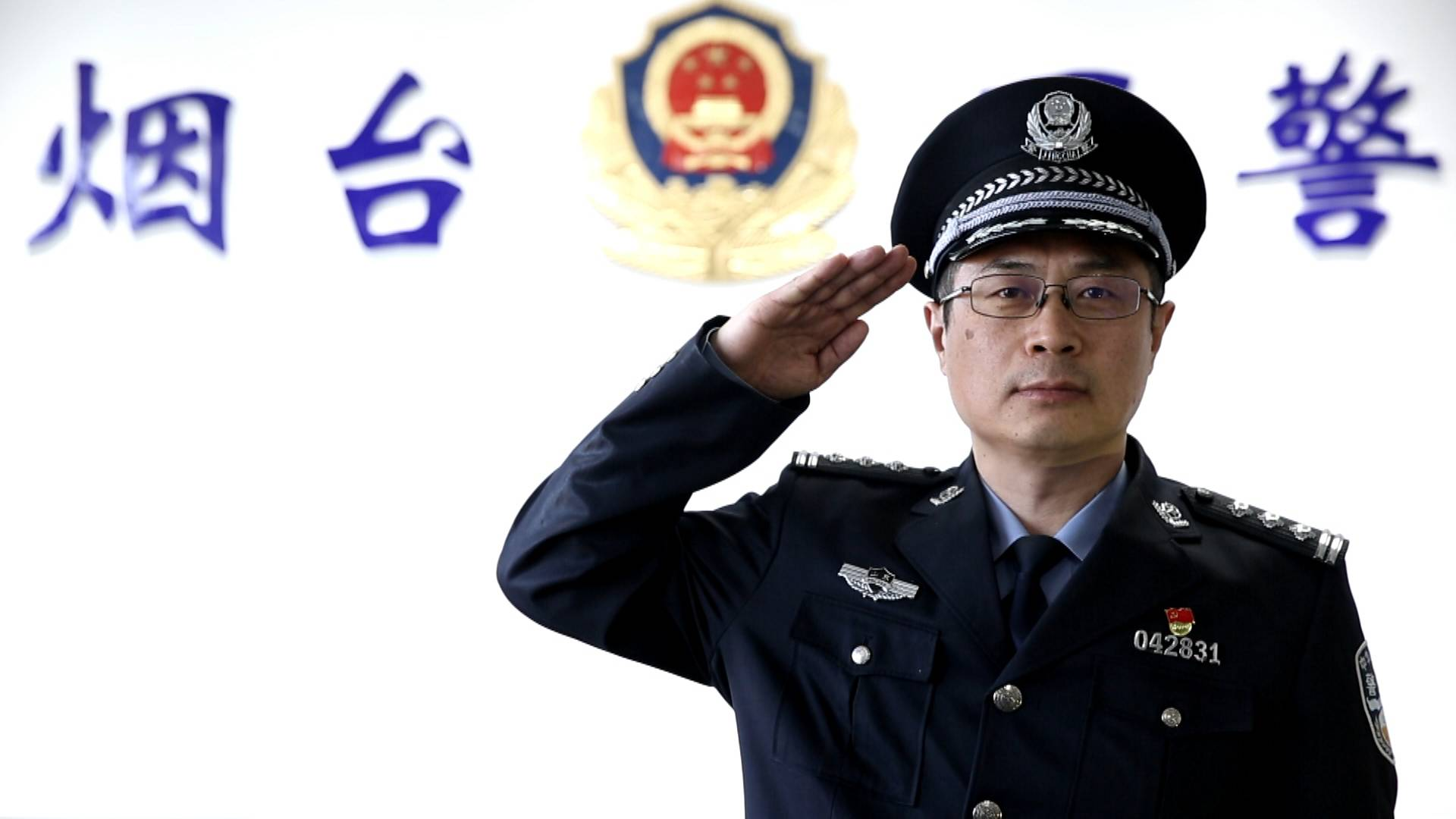 齐鲁最美警察丨于庆喜:网安民警必须每天更新自己的知识,走在犯罪分子前面