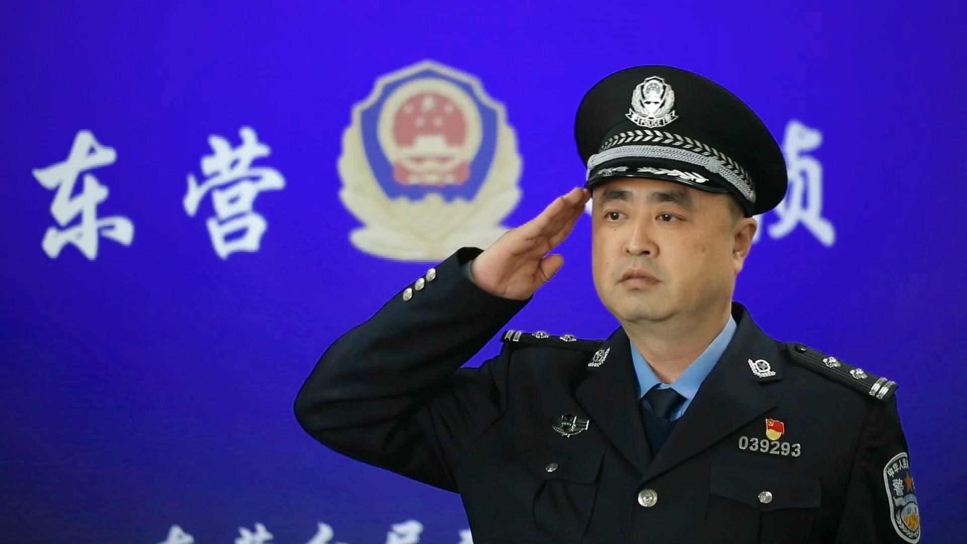 齐鲁最美警察丨戴魁:扫黑是要押上身家性命的,黑恶不除决不收兵