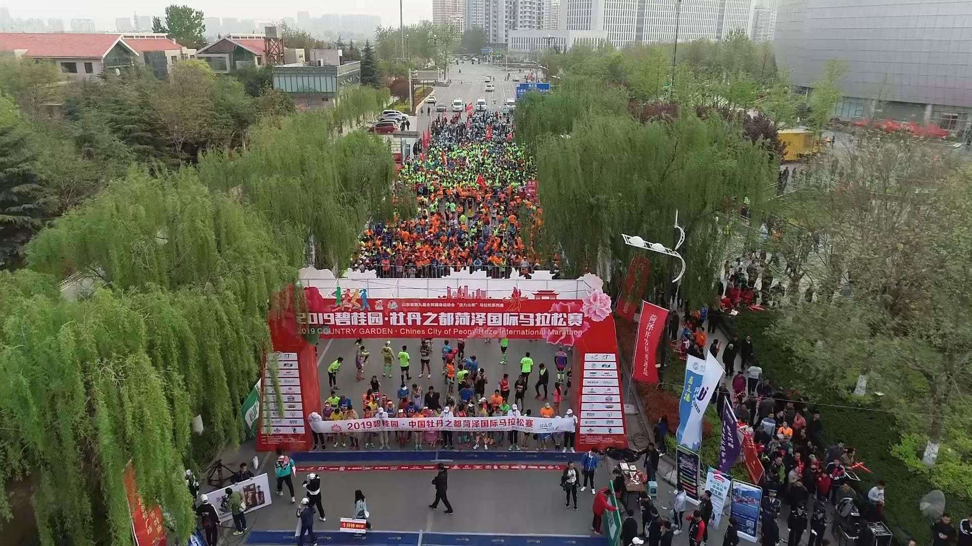 25秒|2019菏泽国际马拉松开跑 赛道在万亩牡丹丛中