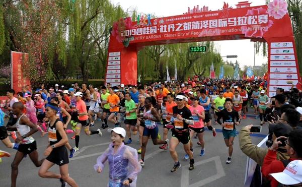 万人参赛! 2019菏泽国际马拉松开跑