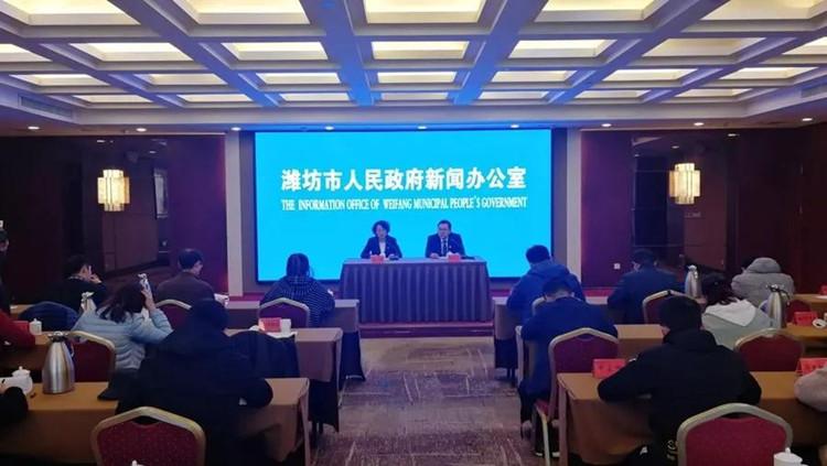 2019中国北方民间说唱交流大会·第十六届杨家埠风筝年画艺术节20日举行