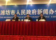 潍坊市确定今明两年乡村振兴战略重点任务