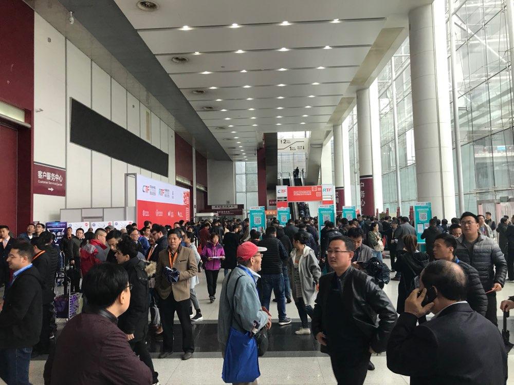 第十六届中国国际轮胎和橡胶技术展开幕 规模超6万平方米
