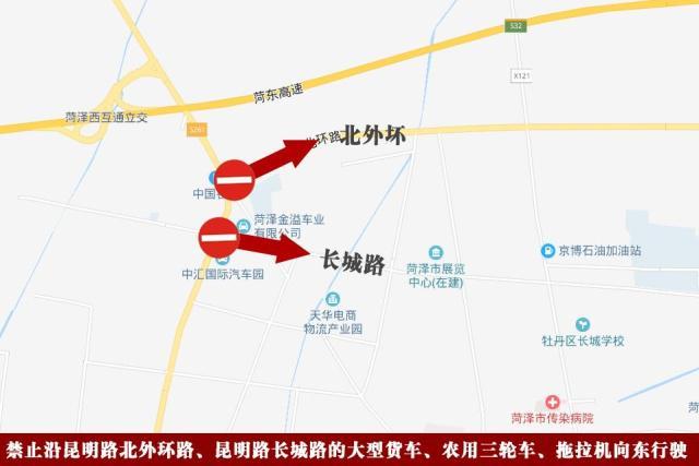 部分路段禁行!第28届菏泽国际牡丹文化旅游节游园期间交通管制公告