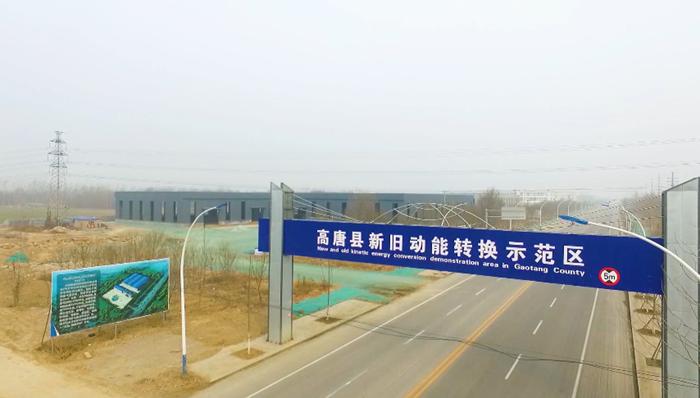 62秒|助力高质量发展!高唐县多个重点项目建设进展顺利