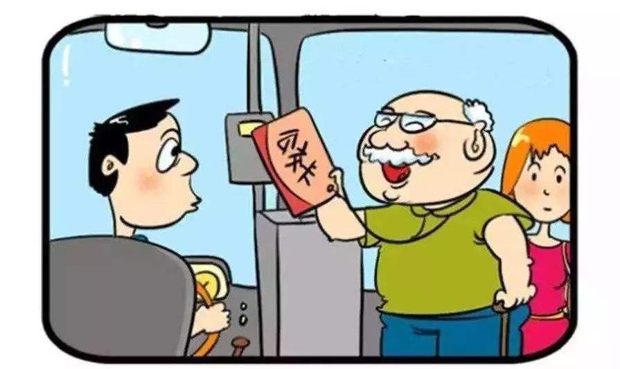 淄博公交新增一处IC卡办理网点 具体看这里