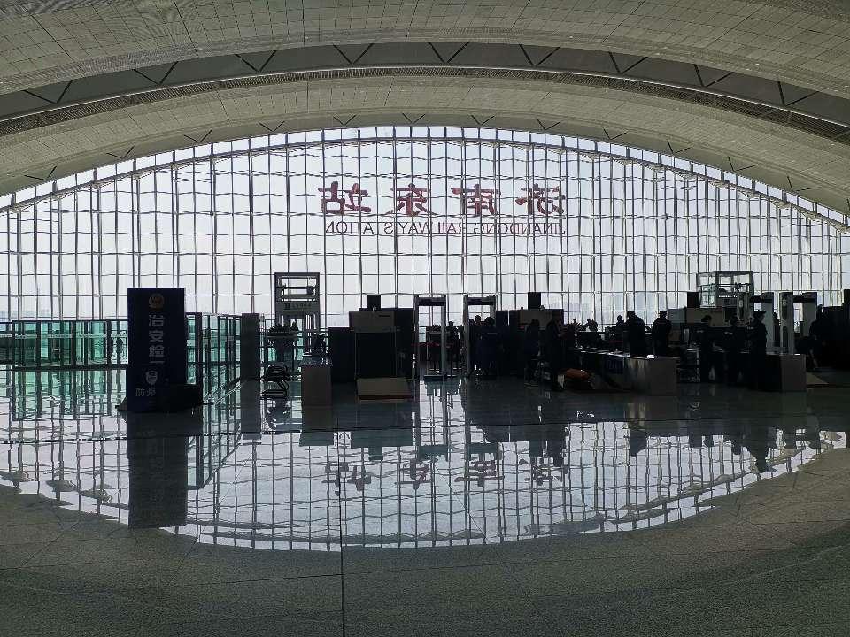 铁路实施新列车运行图,济南东站有这些车次变化