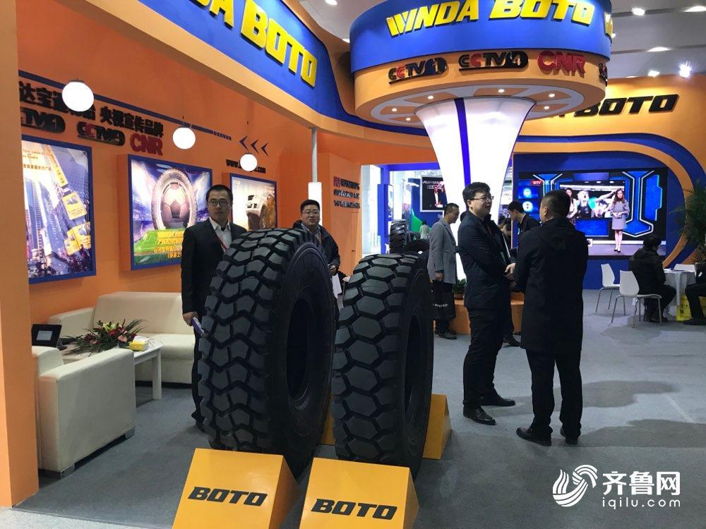 一批自主研发新产品新技术集中亮相青岛第16届橡胶轮胎展
