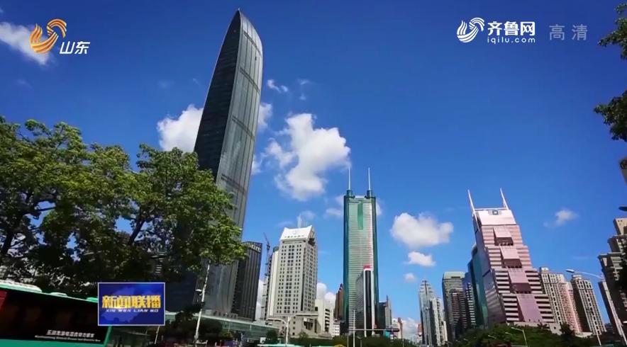 动能转换看落实·大竞赛大比武丨青岛:学赶深圳 在更高坐标谋产业布局新篇