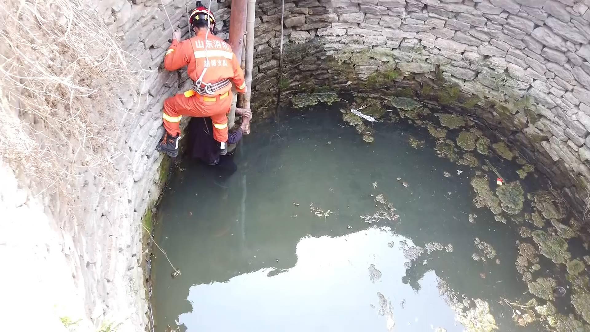 57秒|命悬一线!淄博六旬老人掉落8米深机井 水深3米多