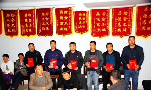 滨州无棣县10名优秀公交车驾驶员受表彰