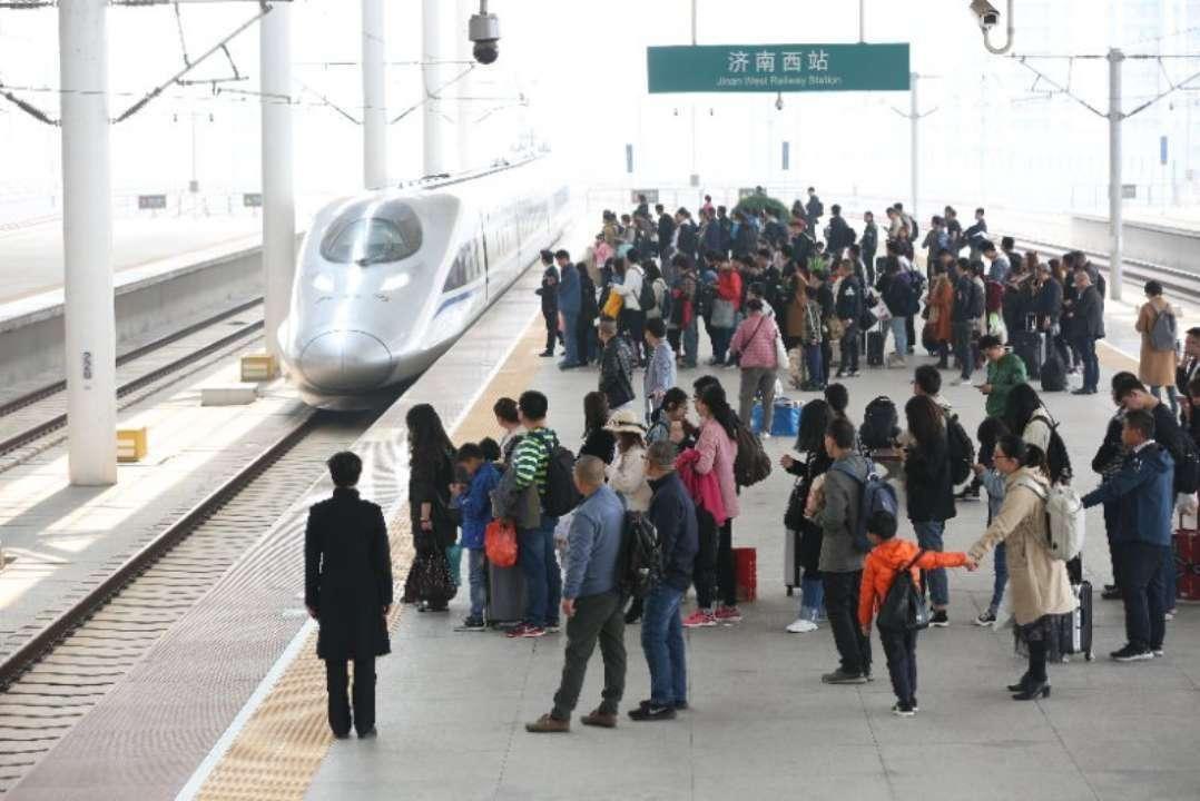 本周末迎客流小高峰 济南西站加开多趟管内始发列车