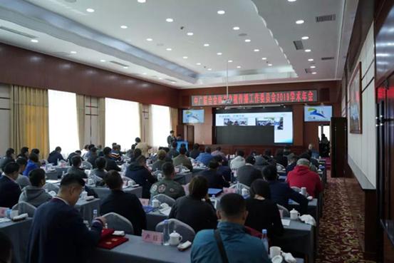 2019年中广联合会体育电视学术年会在兰州召开