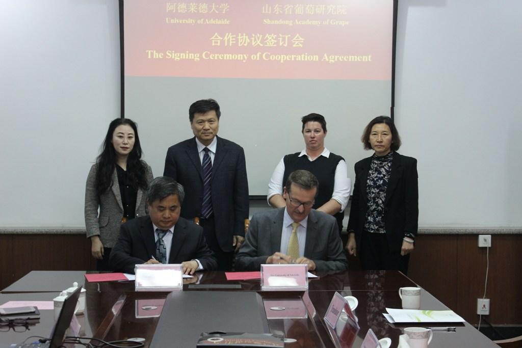 山东省葡萄研究院与澳大利亚阿德莱德大学签署合作协议