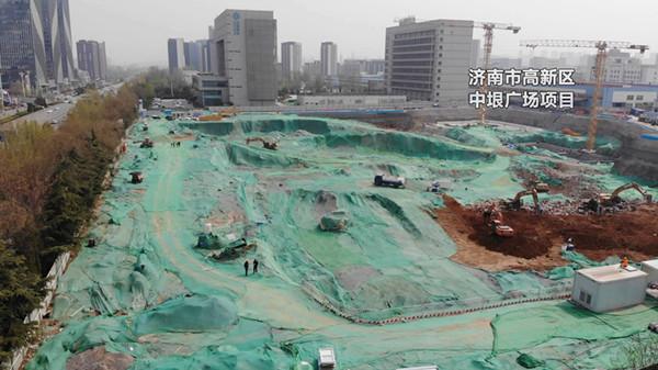 3.9亿元拍下济南黄金地段4年后仍闲置 说好的办公楼、购物中心去哪了?
