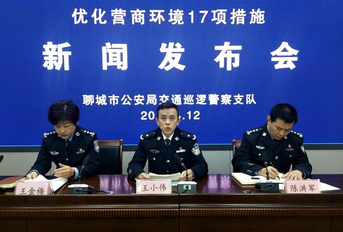 聊城交警推出优化营商环境17项措施!这9种轻微交通违法不再处罚