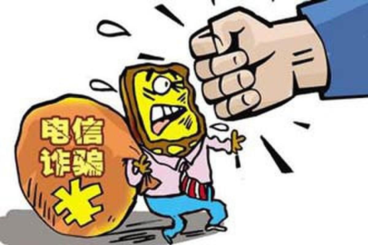 仅4天收款转账近30万元!阳谷4名电信诈骗嫌疑人被批捕