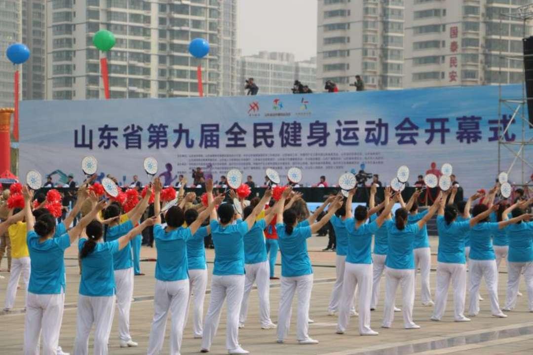 山东省第九届全民健身运动会开幕