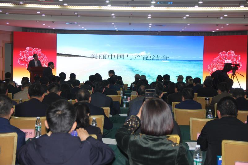 2019菏泽文化旅游发展高峰论坛暨项目推介签约仪式举行
