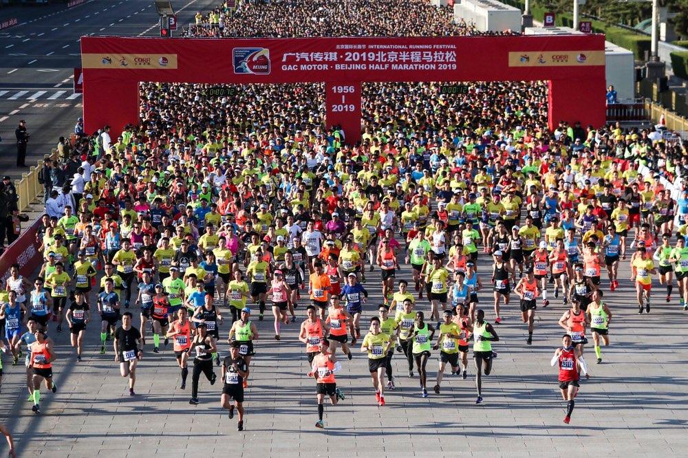 2019北京半马2万人起跑 男女冠军均破赛会纪录