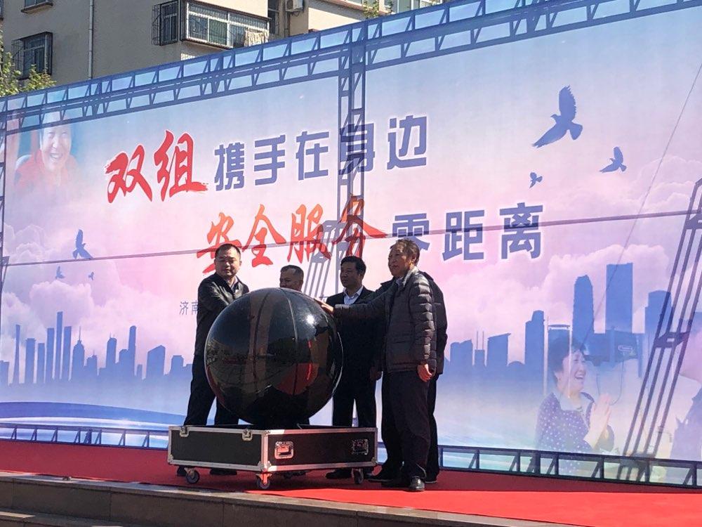 济南:多措并举消除燃气安全隐患 保障居民用气安全