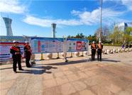 潍坊海关开展国门生物安全知识宣传活动 呼吁保护绿色生态家园