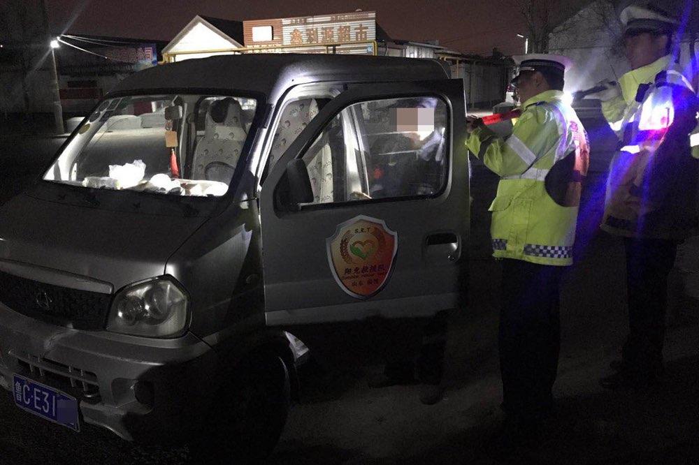 """淄博:""""热心""""救援队员酒后驾车参与救援 半路被交警依法查获"""