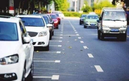 潍坊这5处停车泊位取消 违规停车将被处罚