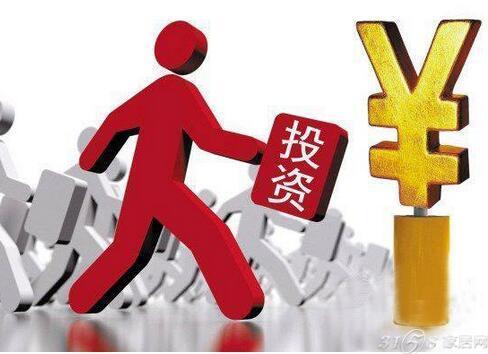 """潍坊一季度全市签约""""十强""""产业项目183个 总投资1337.83亿元"""