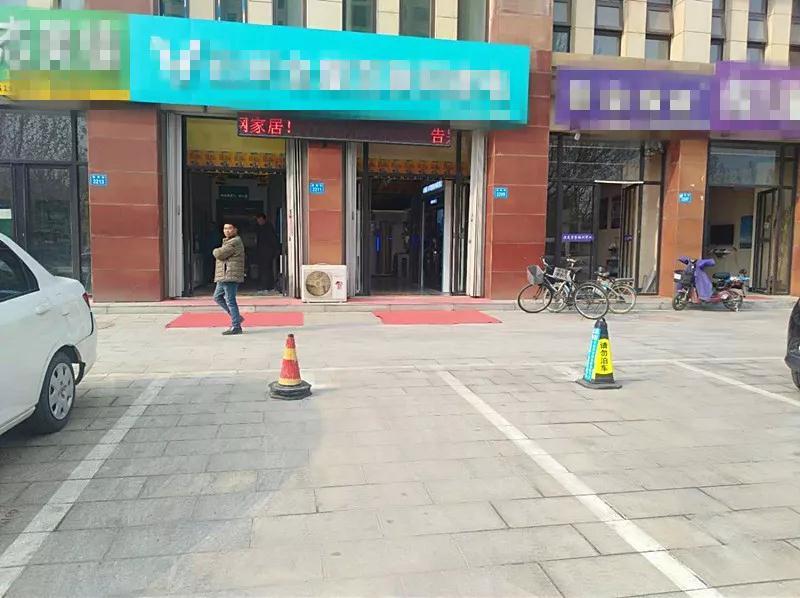 强占门前车位、散布谣言诋毁执法部门 昌乐一商户遭到罚款后还被勒令检讨