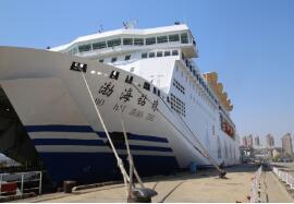 【壮丽70年 奋斗新时代】烟台渤海轮渡:21年黄金航道上的打拼史