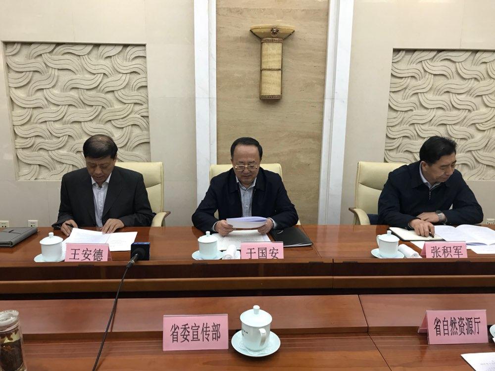 山东省政府部署大气污染重点整治专项行动