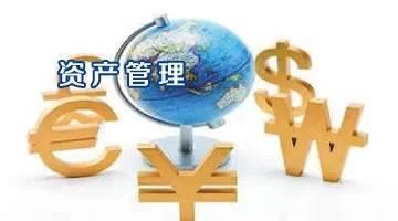 国有资产管理情况如何 潍坊市政府需向市人大常委会报告