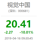 视觉中国2.png