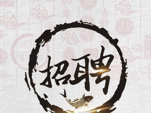 求职不容错过!济南2019年民营企业招聘周活动启动
