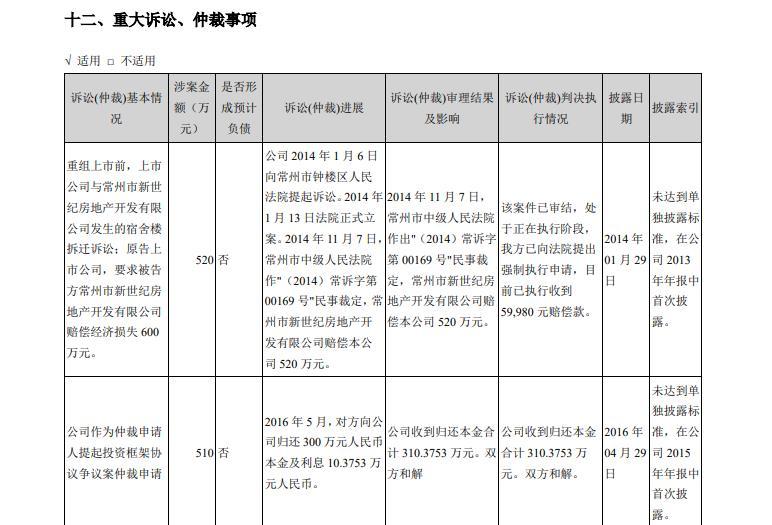 视觉中国4.jpg
