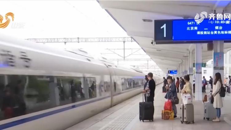 旅客高铁上突发意外 淄博医生连救两人