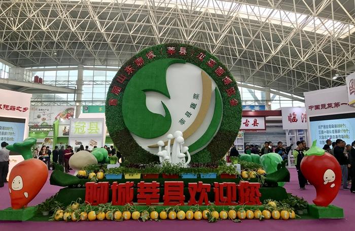 4月26日开幕!第二届山东聊城(莘县)瓜菜菌博览会将有这些精彩内容