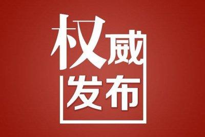 枣庄公布第四批终生禁驾人员名单 多为肇事逃逸